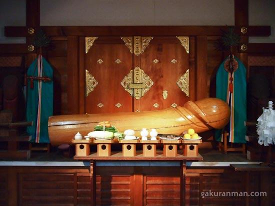 1269593060 Le hoi duong vat o Nhat Ban 07a Lễ hội của quý tại Nhật Bản