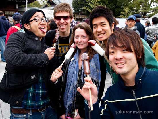 Nhat Ban 09 Lễ hội của quý tại Nhật Bản