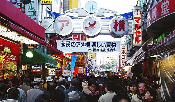 nhat ban Mua sắm ở Nhật Bản