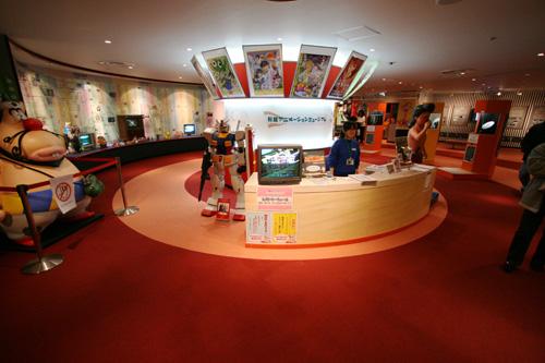 Suginami tokyo Những bảo tàng có một không hai ở Nhật Bản