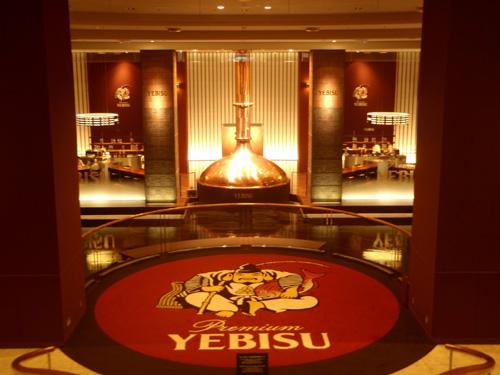baotangbia Yebisu tokyo Những bảo tàng có một không hai ở Nhật Bản
