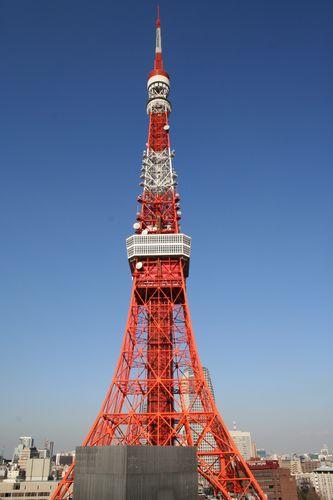 H6 Tháp Tokyo  biểu tượng của thành phố Tokyo Nhật Bản .