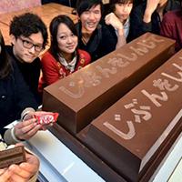 10 nét văn hóa độc đáo của Nhật Bản