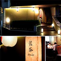 7 nhà hàng bạn không nên bỏ qua khi đến Tokyo