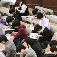 Bí quyết giảm thiểu chi phí du học Nhật Bản