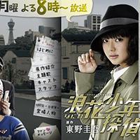 Những bộ phim Nhật Bản không nên bỏ qua