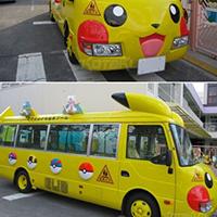 Những chiếc xe buýt đáng yêu tại Nhật Bản