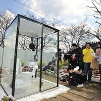 Toilet Kiếng trong suốt ở Nhật Bản