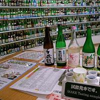 Trải Nghiệm 8 Nét Thú Vị Trong Văn Hóa Nhật Bản