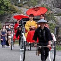 Xích lô tay ở Nhật