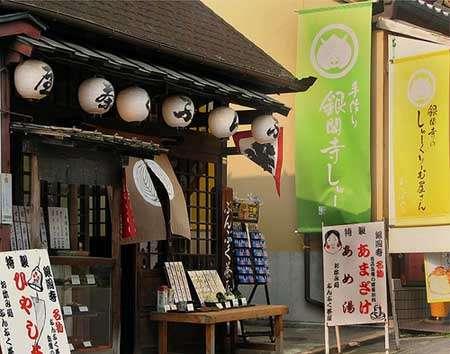 giahuynhatban 19 Tìm hiểu về Gia Huy Nhật Bản   Phần 2