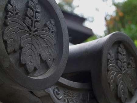 giahuynhatban 21 Tìm hiểu về Gia Huy Nhật Bản   Phần 2