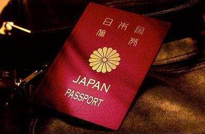 giahuynhatban 29 Tìm hiểu về Gia Huy Nhật Bản   Phần 2