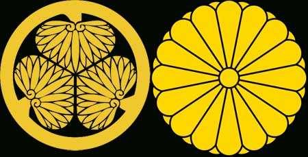 giahuynhatban 16 Tìm hiểu về Gia Huy Nhật Bản   Phần 2